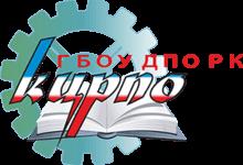 Крымский центр развития профессионального образования