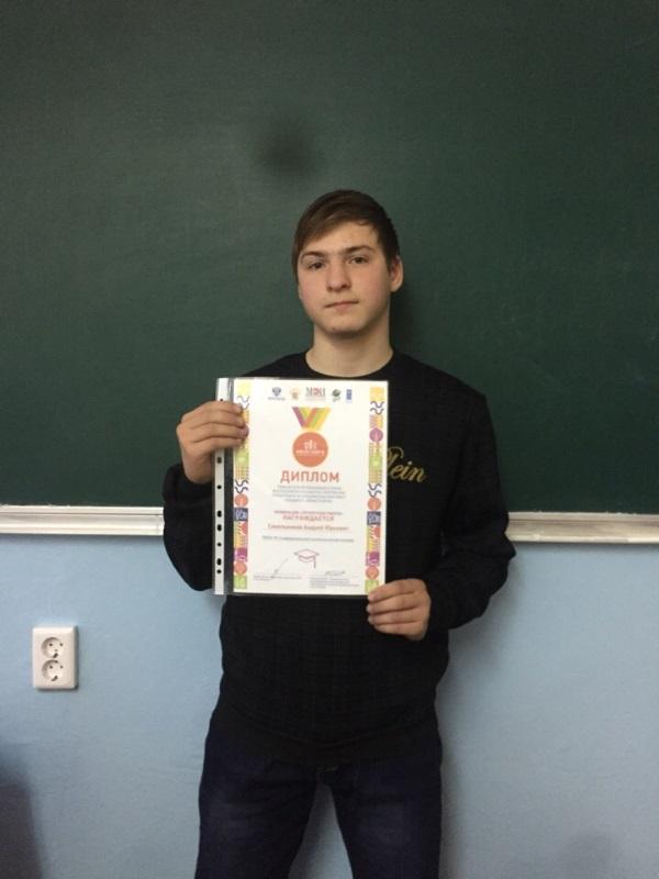 Победитель  регионального этапа Всероссийского конкурса творческих, проектных и исследовательских работ учащихся  #ВМЕСТЕЯРЧЕ